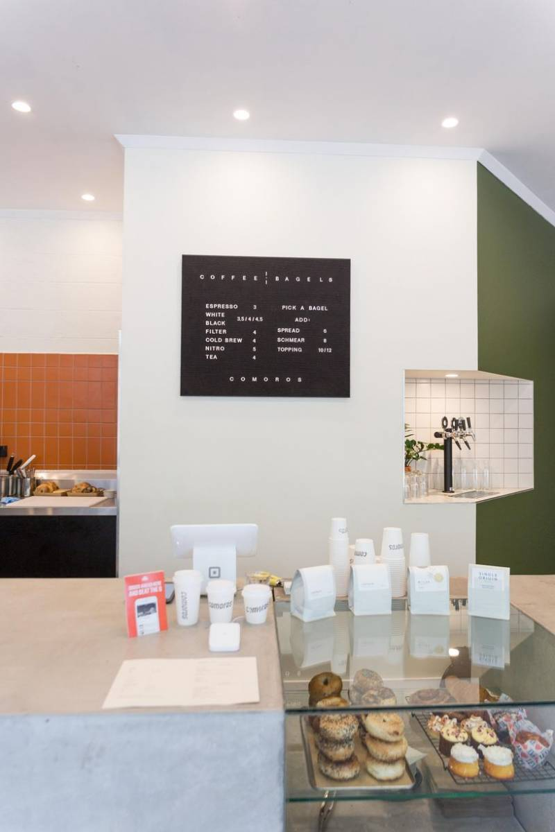 Cafe Profile: Comoros Coffee 9